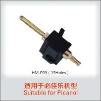 Original Tsudakoma Relay Nozzle Air Jet Nozzle Use In Picanol Textile Machine