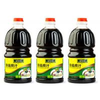 Wholesale Soy sauce,vinegar,edible oil bottle filling and capping machine,bottling plant from china suppliers