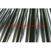 Wholesale Super duplex steel steel pipe ASTM A790/790M S31803 (2205 / 1.4462), UNS S32750 (1.4410) U from china suppliers