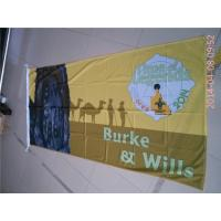 Wholesale Custom Advertising Flag Banners promotional / outside business flags and banners from china suppliers