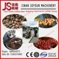 Buy cheap Hot Sale CE Approved 15KG Commercial Coffee Roasters For Sale from wholesalers