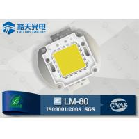 Wholesale Cost-Effective Good Quality High Power COB 80W LED with RoHS Certification from china suppliers
