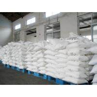 Wholesale industry grade zinc chloride 98% zncl2 from china suppliers