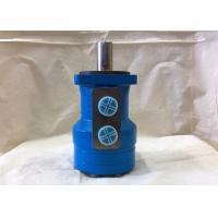 Wholesale OM1-50-2PG Orbital Hydraulic Motor For Discredited Truck Sweeper , Hydraulic Motor BM1 from china suppliers