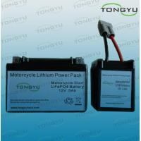 Wholesale Motorcycle 2500mAh 12V LiFePO4 Starter Battery 4 cell with Hard Case from china suppliers