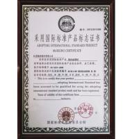 Jiangsu Karen Aluminum Co.,Ltd Certifications