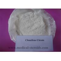 Wholesale Health Raw Steroid Powders Clomifene Citrate White Crystalline Powder CAS 50-41-9 from china suppliers