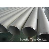 Wholesale Grade 316 Stainless Steel Round Tubing SS Seamless Pipes ASME SA312 / ASTM A312 1/8'' - 24'' from china suppliers