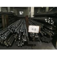Wholesale Dia 50 Mm SS 416 Stainless Steel Round Bars , Precision Ground Steel Bar from china suppliers