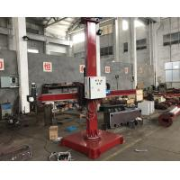 Wholesale LHC 3030 Column And Boom Welding Manipulators For Diameter 3000mm Pressure Vessels from china suppliers