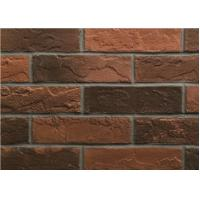 Wholesale Recycled Nice Flexible Floor Tiles Brick Like New Decoration Material from china suppliers