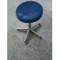 Wholesale FRP lab chair  ,FRP chairs factory,FRP LAB STOOL from china suppliers
