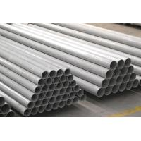 Wholesale Sch 5 - Sch 40 304 Stainless Steel Plate Pipe CCS Heat Resistant For Nuclear Power from china suppliers