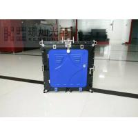 Wholesale P2.5 HD Full Color Indoor Rental LED Displays With Die - Casting Aluminum Materials from china suppliers