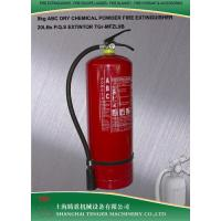 Buy cheap 9KG/20LBS POWDER FIRE EXTINGUISHER ABC POWDER/BC POWDER / DRY CHEMICAL POWDER / STEEL CYLINDER from wholesalers
