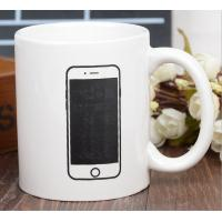 Quality Funny Creative Custom Color Changing Mug In White Color , Phone Logo for sale