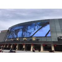 Quality SMD P3.91 P4 P4.81 P5 P6 P8 P10 RGB LED Screen advertising High performance for sale