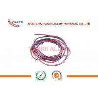 Wholesale Compensation Thermocouple Cable With High Temperature Control from china suppliers
