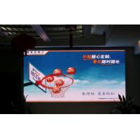 Wholesale Energy saving full color Outdoor SMD pixel LED display screen For banks from china suppliers