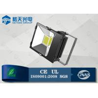 Wholesale Brightness No Radiation Waterproof IP65 50 Watt LED Flood Light Outdoor use from china suppliers