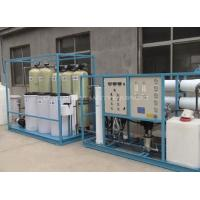 Wholesale 10ppm Water Desalination RO water treatment plant from china suppliers