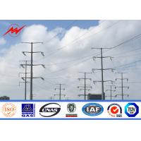 Wholesale 11M 300daN Steel Utility Pole Gr65 Material for 69KV Power Distribution from china suppliers