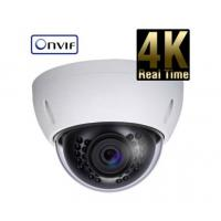 Wholesale 20 M Night Vision 4K Motorized Security Camera H.264 Dual Code IR DOME IP Camera from china suppliers