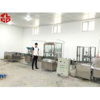 Wholesale Automated Aerosol Can Filling Machine For Car Engine Cleaner Spray from china suppliers