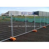 Wholesale Outdoor Playground Temporary Security Fencing Metal Panel 2400x2100mm from china suppliers