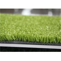 Wholesale Fire Proof Synthetic Colored Tennis Court Artificial Grass Outdoor DIY from china suppliers