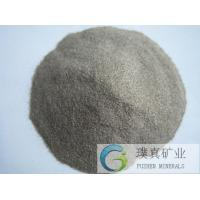 Wholesale Chinese Emery for absorbing metal polishing powder from china suppliers