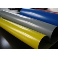 Quality Hypalon Fabric Sheet , Industrial Neoprene Rubber Sheet Yellow , Grey , Red , Blue for sale