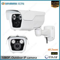 Wholesale Waterproof 4X Optical Zoom IP Camera 1080P Plug and Play from china suppliers