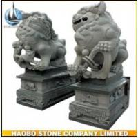 Buy cheap Stone Lion Sculpture from wholesalers