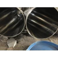 Wholesale 304 Stainless Steel Oval Tube Welded Stainless Steel Pipe For Decoration ISO from china suppliers
