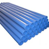 Wholesale High Pressure Concrete Pump Accessory Single Wall Pipe wear resistant from china suppliers