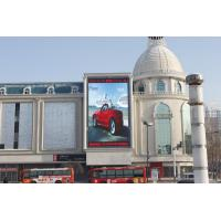 Wholesale Rainproof P16 Outdoor Led Display Boards For Show , Giant Led Screen Advertising from china suppliers