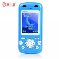 Wholesale Q9GPS Mobile Phone GPS Position Tracking, GPS Defend Rail, Speedy Dialing, SOS Emergency C from china suppliers