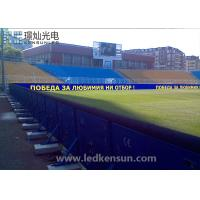 Wholesale IP65 Iron Cabinet Waterproof Led Display Outdoor For Sports Centre 160x160mm from china suppliers