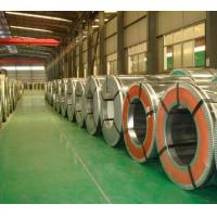 Wholesale Hot Dipped Pre-Painted Galvanized Steel Coils, Painting Cold Rolled Steel For Automotives from china suppliers