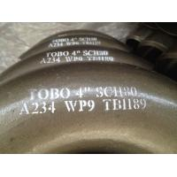 Wholesale TOBO ASTM A234 WP9 45°ELBOW from china suppliers