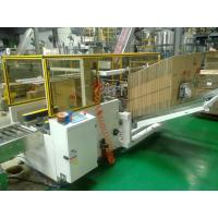 Quality Automatic Carton Erector  With Hot Melt Glue Bottom Sealer Packaging Machine 35Ctns Per Minute for sale