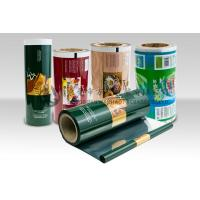 Wholesale Laminating Film Rolls Food Packaging Plastic Roll Film Moisture Barrier for Coffee Tea from china suppliers
