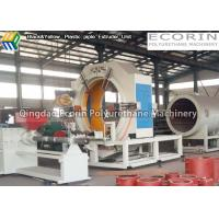 Wholesale PE Insulated Plastic Pipe Extruder Machine With Air Sealing Electrical Control from china suppliers