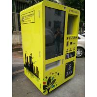 Buy cheap Garment / Shoes / Bag Recycle Vending Machines With 32 Inch Touch Screen Coupon Print from wholesalers