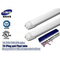 Wholesale Cool White 6000K 19W T8 Led Tube Lights 4ft 2280lm With Aluminum / PC Lens from china suppliers