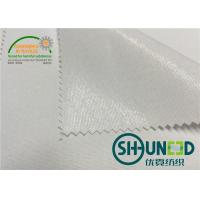 Wholesale 100% Polyester Interlining Fabric With Flat Coating HDPE For Casual Shirt from china suppliers