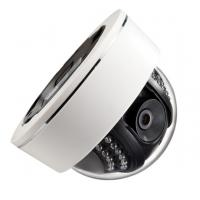 Wholesale 1.3MP Video Push Alarm and Motion Detection Aarm Megapixel IP Camera from china suppliers