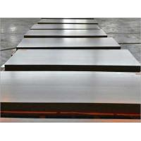 Buy cheap Sell:steel plate BV FH36 Steel plate for shipbuilding(supplier) from wholesalers