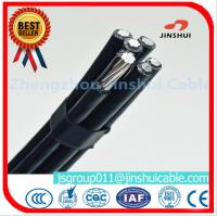 Wholesale 4 * 50mm Overhead Electrical Cable , Quaduplex Pvc Sheathed Cable For Power Line from china suppliers